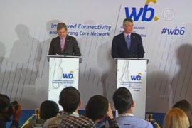 ЕС вложит 1 млрд евро в балканские дороги