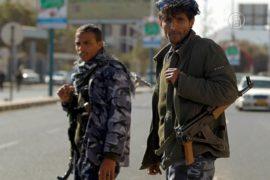 Красный Крест: йеменцев надо оградить от войны