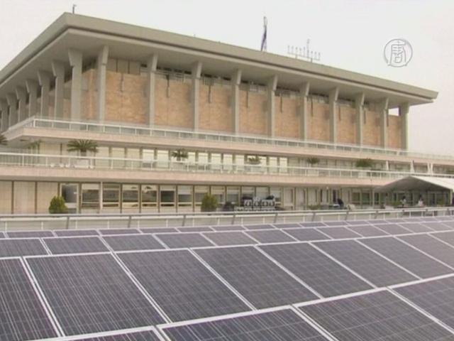 Солнечные панели снабдят энергией Кнессет Израиля
