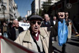 Пенсионеры Греции вышли на протест