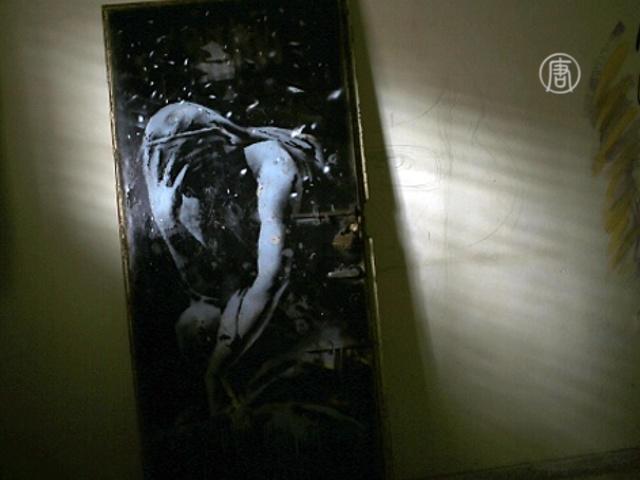 Житель Газы продал рисунок Бэнкси за 175 долларов