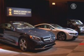 Mercedes C-Class назван лучшим автомобилем года