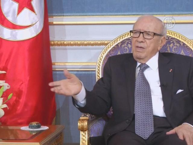 Президент Туниса: риск терактов остаётся
