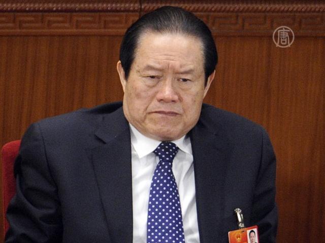 Экс-главу силовых структур КНР будут судить