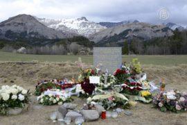Поиски тел в Альпах завершены