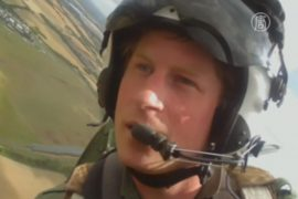 Как принц Гарри полетал на истребителе Spitfire