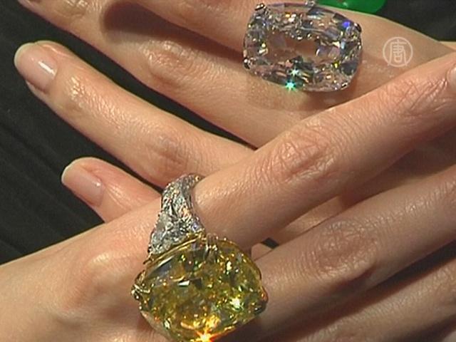 Редкий жёлтый бриллиант так и не смогли продать