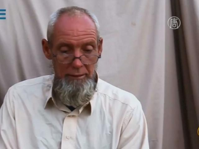 Спецназ Франции освободил заложника после 3,5 лет в плену