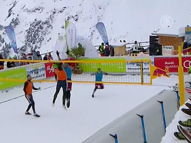 Турнир по снежному волейболу прошёл в Австрии