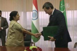 Индия и Туркменистан договорились о сотрудничестве