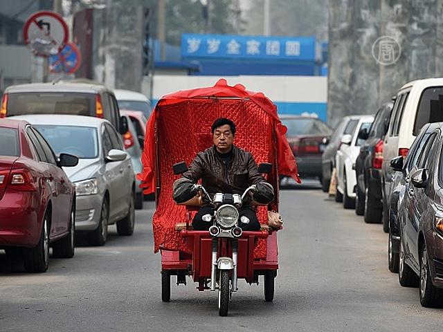 Жители Китая отказываются от личных авто