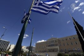 Греция заплатила МВФ 450 млн евро в срок
