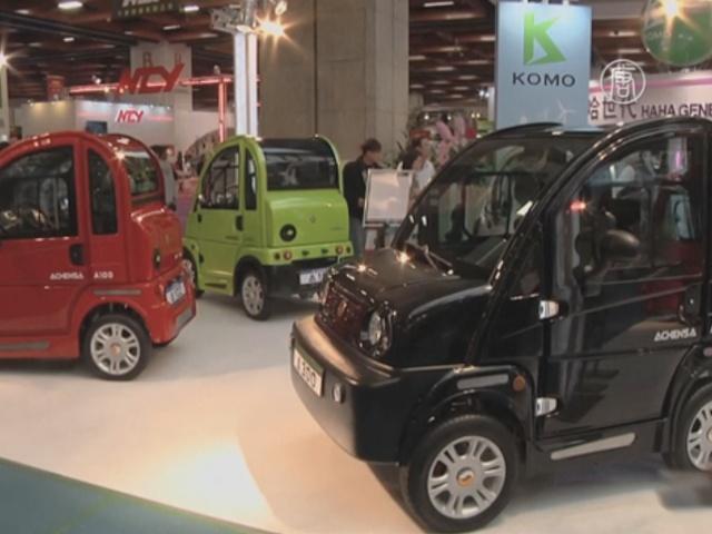Новинки «зелёного» транспорта представили в Тайбэе