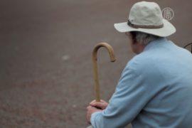 В Британии ищут одиноких стариков