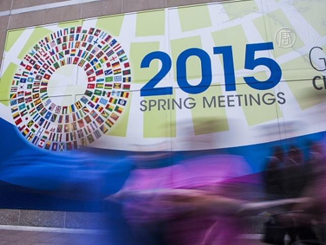 Встреча финансовой G20: реформа МВФ