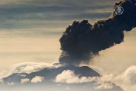 Огромные столбы пепла вырываются из Убинаса
