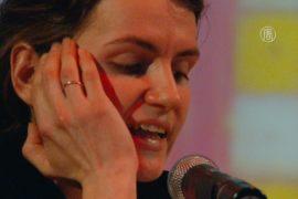 Древнюю музыку Андалусии представили в Киеве