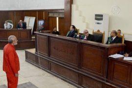 22 члена «Братьев-мусульман» приговорены к смерти