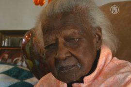 Самая пожилая женщина поведала секрет долголетия