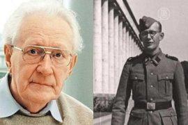 В ФРГ начинается суд над экс-бухгалтером Освенцима