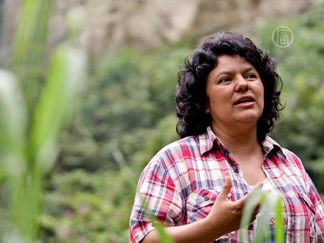 Аборигенке из Гондураса дадут премию Голдмана