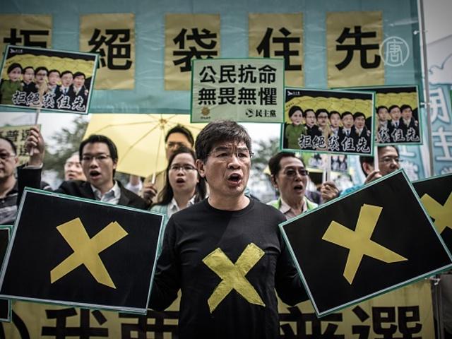 В Гонконге требуют свободных выборов