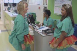 Для чего врачи детской больницы надели юбки-пачки?