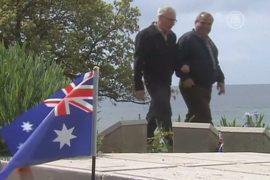 Внуки ветеранов примиряются вместо своих дедов