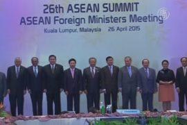 Саммит АСЕАН открылся в Малайзии