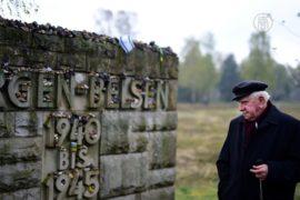 Узников концлагеря Берген-Бельзен вспоминали в ФРГ