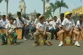 В Перу побили рекорд игры на кахоне