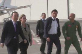 Делегация от ООН и ЕС посетила Сицилию