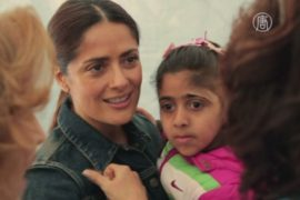 Сальма Хайек навестила беженцев в Ливане