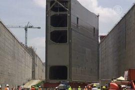 Расширение Панамского канала: последний шлюз