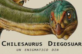 Учёные завершили исследование «кузена» тираннозавра