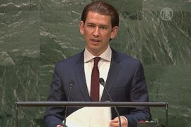 Австрия призвала к полному запрету ядерного оружия