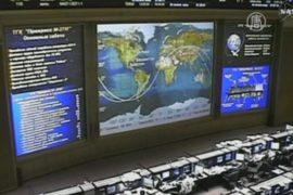 Обломки «Прогресса М-27М» упадут на Землю 5-7 мая