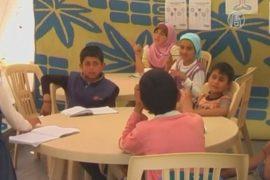 Всемирный банк поможет Ближнему Востоку