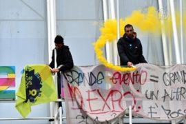 В Милане протестуют против «ЭКСПО-2015»