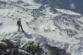 Швейцарец покорил Маттерхорн за рекордный срок
