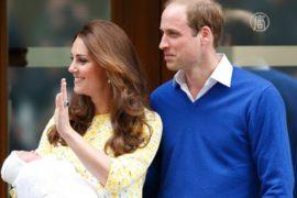 В Лондоне радуются рождению принцессы