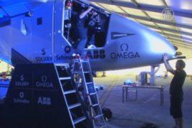 «Солнечный» самолёт полетит через Тихий океан