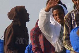 ООН требует открыть легальные каналы для мигрантов