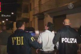 Итальянская мафия продавала наркотики прямо в пиццерии