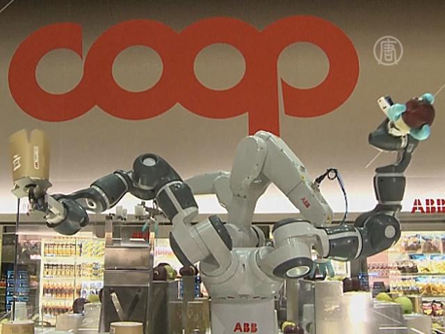 Роботы заменили людей в супермаркете
