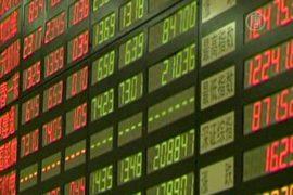 Поможет ли КНР третье снижение процентной ставки?