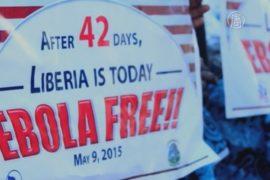 Либерия празднует освобождение от Эболы