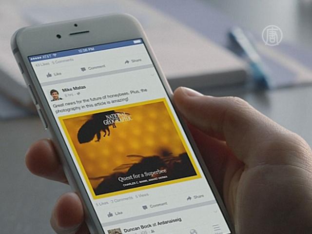 На Facebook появятся новости крупных СМИ