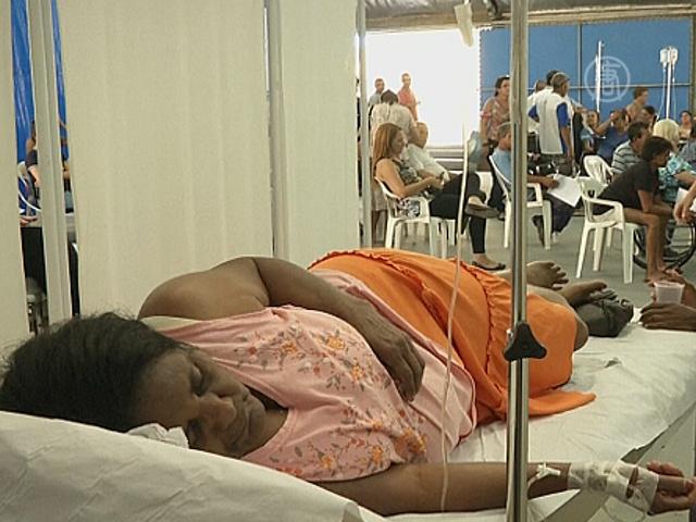 В Бразилии началась эпидемия лихорадки денге