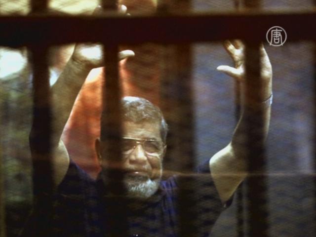 ЕС и США осудили смертный приговор для Мурси
